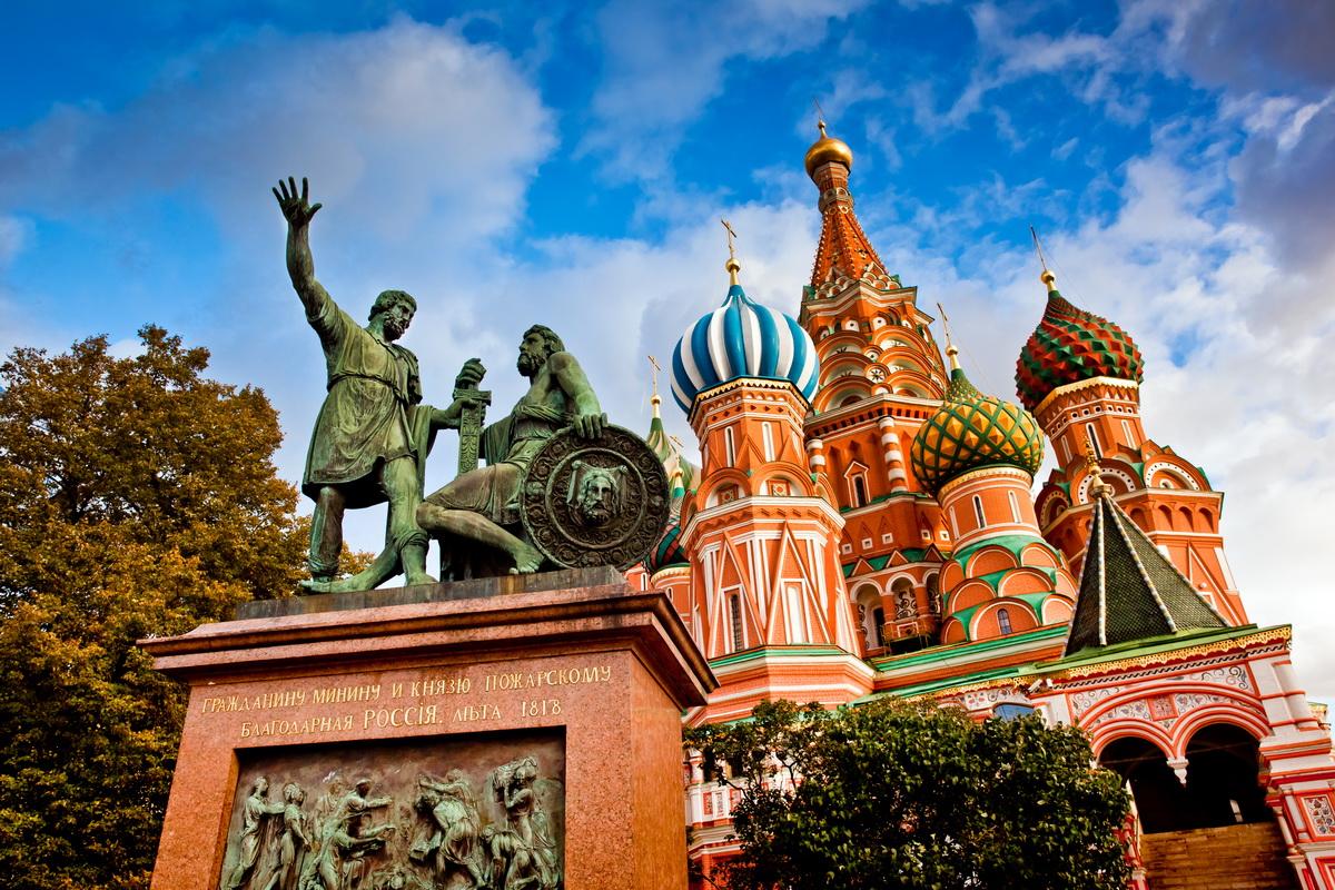 Russia Classica: SANPIETROBURGO e MOSCA